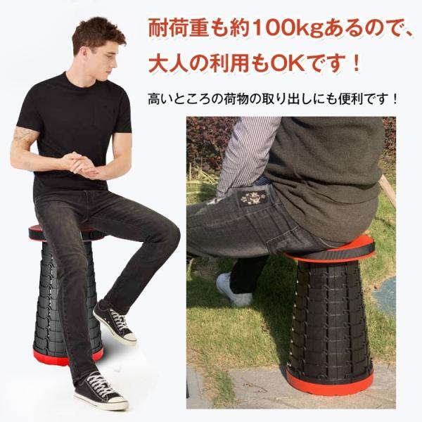 アウトドアチェア 椅子 イス 踏み台 手持ち 伸縮式 コンパクト 折りたたみ 耐荷重 100kg 運動会 od379|fkstyle|06
