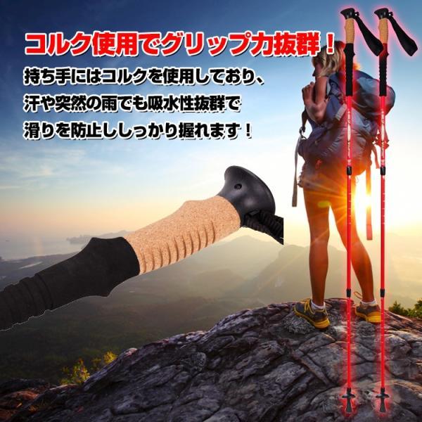 トレッキングポール 伸縮式 登山 山登り ステッキ ストック 杖 調整可能 ストラップ付 アンチショック機能 od386|fkstyle|02