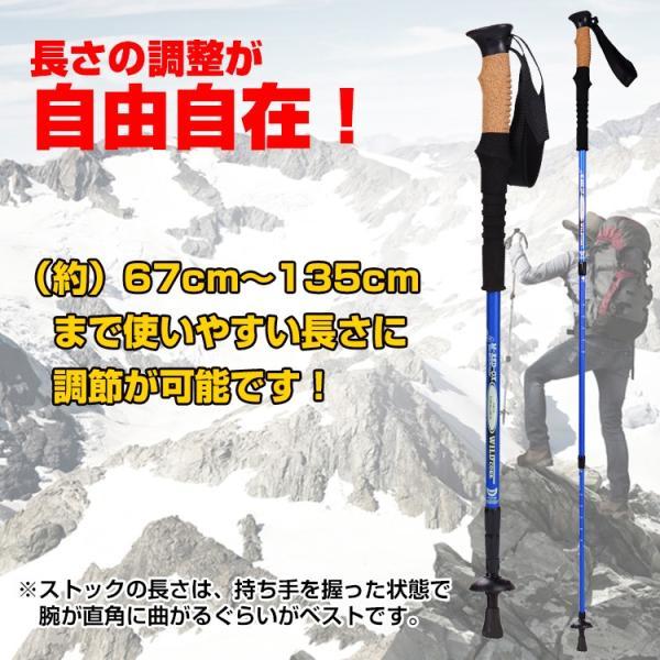 トレッキングポール 伸縮式 登山 山登り ステッキ ストック 杖 調整可能 ストラップ付 アンチショック機能 od386|fkstyle|03