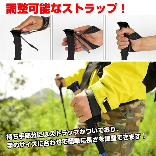 トレッキングポール 伸縮式 登山 山登り ステッキ ストック 杖 調整可能 ストラップ付 アンチショック機能 od386|fkstyle|05