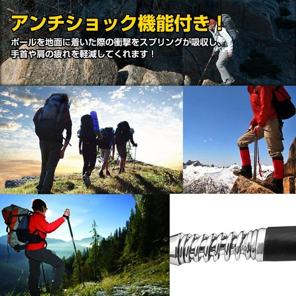 トレッキングポール 伸縮式 登山 山登り ステッキ ストック 杖 調整可能 ストラップ付 アンチショック機能 od386|fkstyle|07