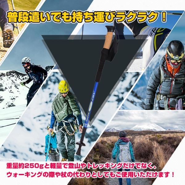 トレッキングポール 伸縮式 登山 山登り ステッキ ストック 杖 調整可能 ストラップ付 アンチショック機能 od386|fkstyle|08