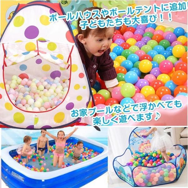 カラーボール 5.5cm 150個 セット ボールプール ボールテント プール 水遊び 玩具 おもちゃ カラフル ソフトボール 室内 室外 pa084|fkstyle|05