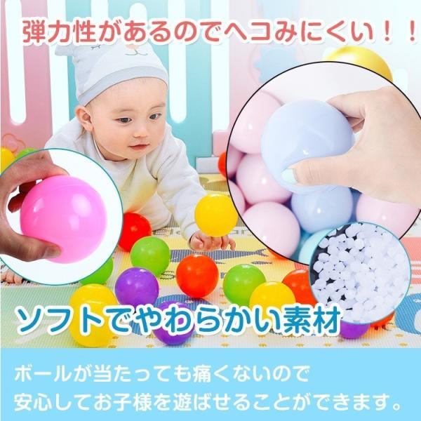 カラーボール 5.5cm 150個 セット ボールプール ボールテント プール 水遊び 玩具 おもちゃ カラフル ソフトボール 室内 室外 pa084|fkstyle|06