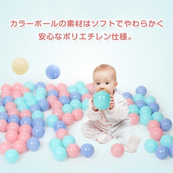 カラーボール 5.5cm 150個 セット ボールプール ボールテント プール 水遊び 玩具 おもちゃ カラフル ソフトボール 室内 室外 pa084|fkstyle|07