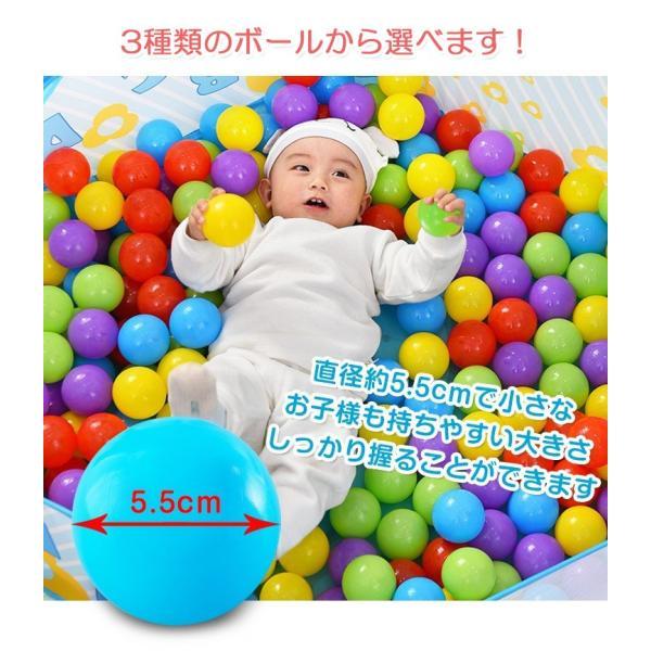 カラーボール 5.5cm 150個 セット ボールプール ボールテント プール 水遊び 玩具 おもちゃ カラフル ソフトボール 室内 室外 pa084|fkstyle|08