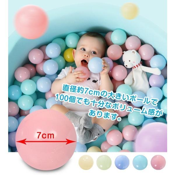 カラーボール 5.5cm 150個 セット ボールプール ボールテント プール 水遊び 玩具 おもちゃ カラフル ソフトボール 室内 室外 pa084|fkstyle|09