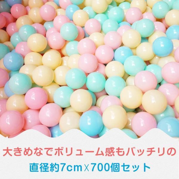 カラーボール 5.5cm×1050個 7cm×700個 星・ハート型×1050個 大量セット ボールプール ボールハウス プール まとめ買い 室内 室外 pa114|fkstyle|03