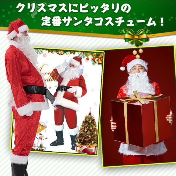 サンタクロース5点セット メンズ サンタ コスプレ 大人男性用衣装 メンズコスチューム クリスマス X'mass SD022 fkstyle 02