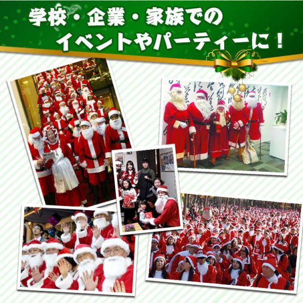サンタクロース5点セット メンズ サンタ コスプレ 大人男性用衣装 メンズコスチューム クリスマス X'mass SD022 fkstyle 03