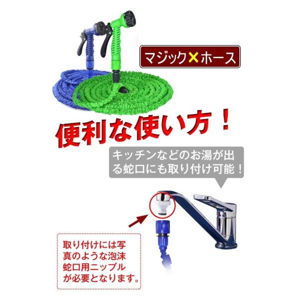伸びるホース 7m〜21m 伸縮ホース マジックホース ホース 伸びる ガーデニング 洗車ホース 散水ホース ZK009|fkstyle|04