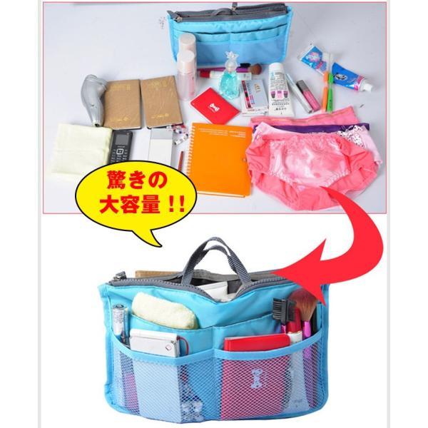 バッグインバッグ 大きめ メンズ レディース トートバッグ ママバッグ インナーバッグ バッグ 収納バッグ マザーバッグ 旅行 便利 ギフト ホワイトデー zk062|fkstyle|06