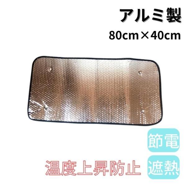 エアコン 室外機 カバー 反射板 断熱 遮熱 アルミ カバー 電気代 直射日光 冷房 クーラー 省エネ zk150