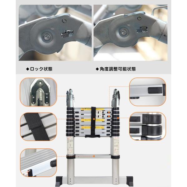 脚立 伸縮 伸縮梯子 はしご兼用脚立 6.2m 折り畳み アルミ製 作業台 洗車台 雪下ろし 掃除 高所作業 zk184 fkstyle 04