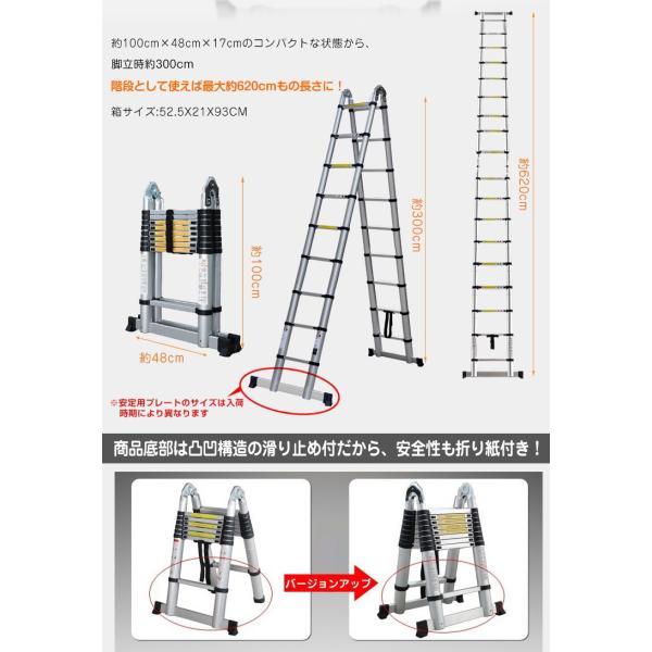 脚立 伸縮 伸縮梯子 はしご兼用脚立 6.2m 折り畳み アルミ製 作業台 洗車台 雪下ろし 掃除 高所作業 zk184 fkstyle 05