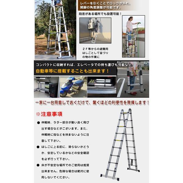 脚立 伸縮 伸縮梯子 はしご兼用脚立 6.2m 折り畳み アルミ製 作業台 洗車台 雪下ろし 掃除 高所作業 zk184 fkstyle 06