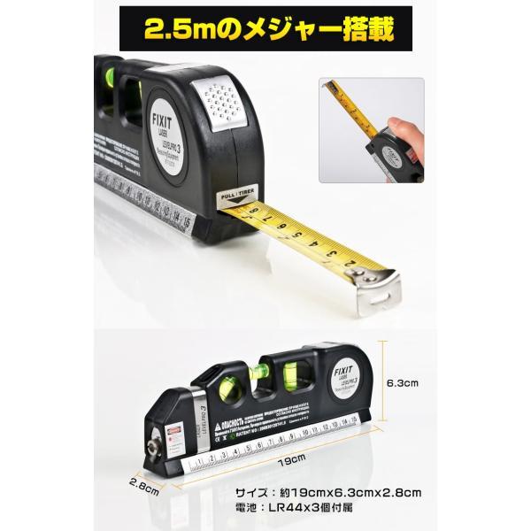 レーザー水準器 水平器 コンパクト メジャー スケール 十字 レーザーポインタ ハンドスケール メジャーテープ 3方向水準器 定規 測り 建築 土木 配管 DIY zk239|fkstyle|07