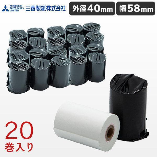 楽天スマートペイプリンター(SM-S210i)対応 感熱ロール紙 KT584000 (20巻入) 【幅58mm×外径40mm×内径12mm】 fksystem