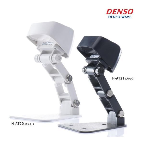 デンソーウェーブ AT20Q-SM(U)(ホワイト)/ AT21Q-SM(U)(ブラック) ◆ハンズフリースタンドセット 高性能バーコードリーダー(USB接続) 1次元・2次元対応|fksystem|03