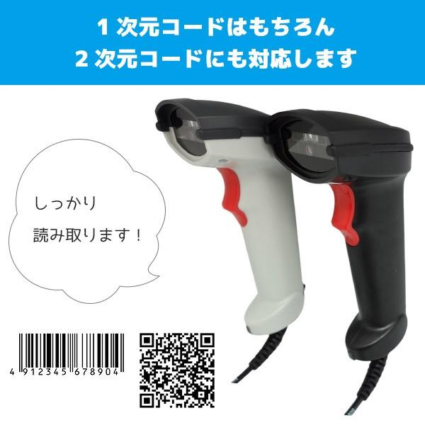 FKsystem バーコードリーダー DS-600 5台セット USB接続 1次元・2次元対応|fksystem|02