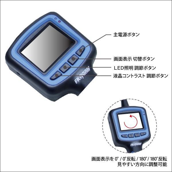 [在庫処分] ファイバースコープ スネークカメラ GL8873 [カメラ・チューブ径 9mmタイプ] IP67防塵防水加工|fksystem|02