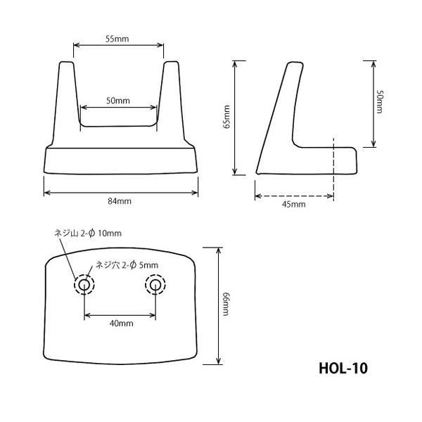 HOL-10 バーコードリーダー用 汎用ホルダー(卓上置台/壁掛け用) fksystem 04