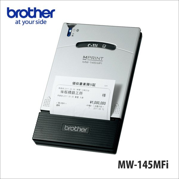 brother ブラザー MW-145MFi モバイル サーマルプリンター Bluetooth対応|fksystem