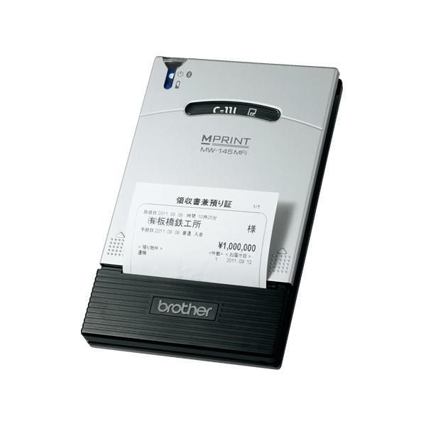brother ブラザー MW-145MFi モバイル サーマルプリンター Bluetooth対応|fksystem|04