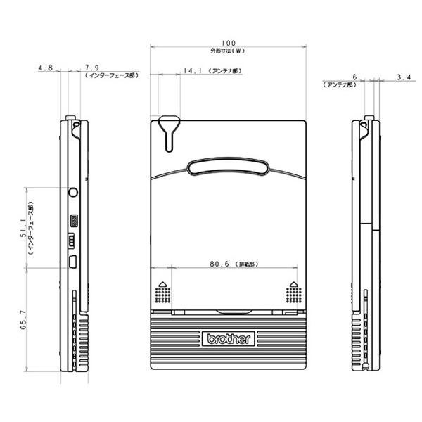 brother ブラザー MW-145MFi モバイル サーマルプリンター Bluetooth対応|fksystem|05