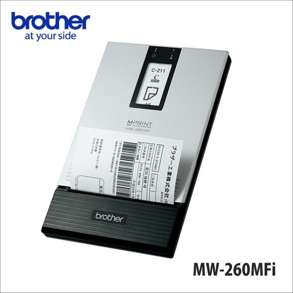 brother ブラザー MW-260MFi モバイル サーマルプリンター Bluetooth 赤外線IrDA 対応|fksystem