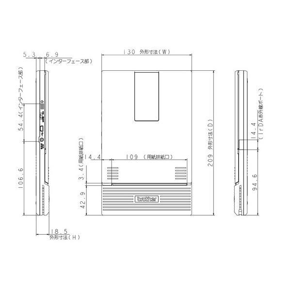 brother ブラザー MW-260MFi モバイル サーマルプリンター Bluetooth 赤外線IrDA 対応|fksystem|05