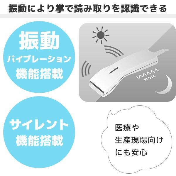 オプトエレクトロニクス OPL-6845S-V-WHT-USB レーザハンディスキャナ 専用置台セット|fksystem|05