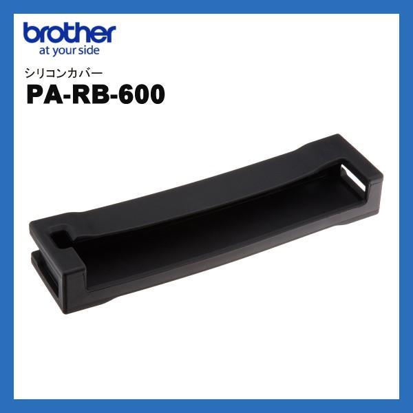 brother ブラザー PA-RB-600 モバイル サーマルプリンター PocketJet用シリコンカバー|fksystem