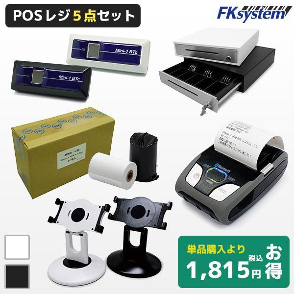 1年保証 ワイヤレスPOSレジ 5点セット | SM-S210i M-35S mini-1BTc US-2002 KT584000|fksystem