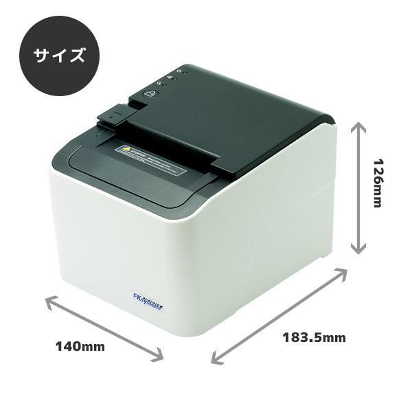 FKsystem レシート サーマルプリンター PRP-250II | USB RS232C 有線LAN 紙幅58mm 80mm|fksystem|02