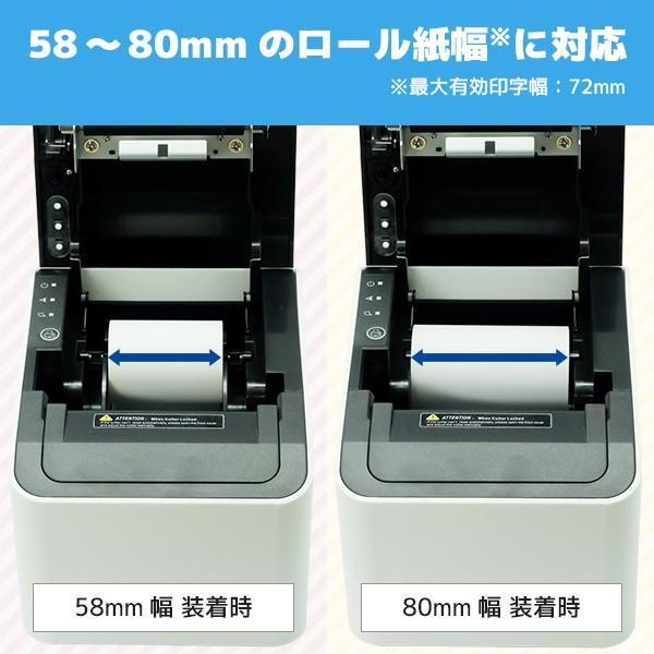 FKsystem レシート サーマルプリンター PRP-250II | USB RS232C 有線LAN 紙幅58mm 80mm|fksystem|05
