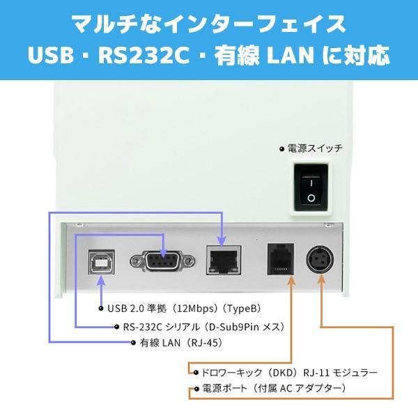 FKsystem レシート サーマルプリンター PRP-250II | USB RS232C 有線LAN 紙幅58mm 80mm|fksystem|06