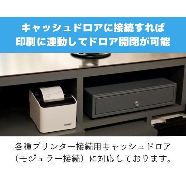 FKsystem レシート サーマルプリンター PRP-250II | USB RS232C 有線LAN 紙幅58mm 80mm|fksystem|07