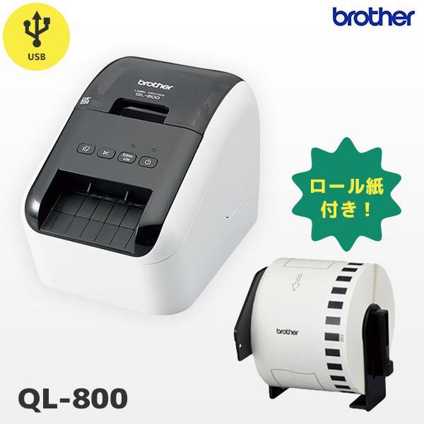 brother(ブラザー工業) QL-800 サーマル(感熱)ラベルプリンター (USB接続 国内正規品・国内保証)|fksystem