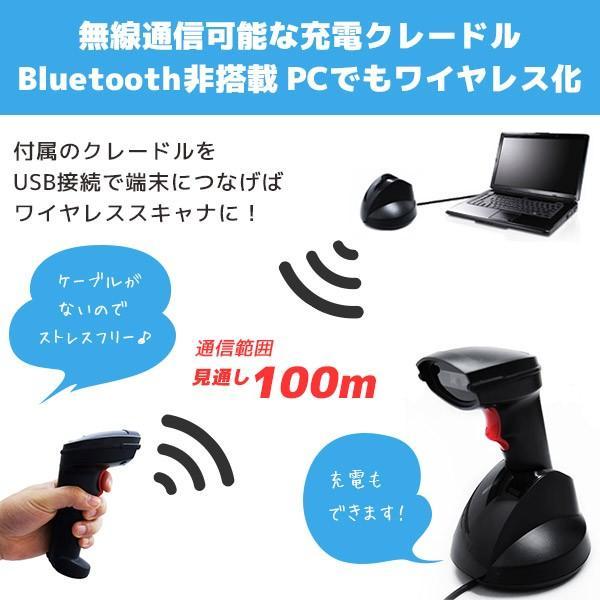 無線 ワイヤレス Bluetooth バーコードリーダー SG600BT fksystem 05