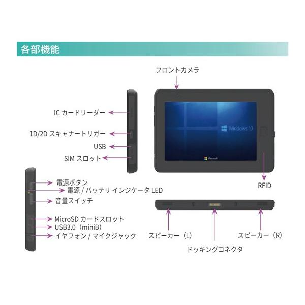 FKsystem Windows10搭載 業務用10.1インチ防塵防水タブレットPC tPOS|fksystem|09