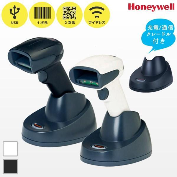 Honeywell ワイヤレス バーコードリーダー Xenon1902g 充電クレードル付 2次元対応 fksystem