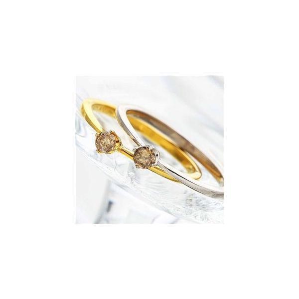〔訳あり・在庫処分〕 シャンパンカラーダイヤリング 指輪 0.1ct 2061-SV/ゴールド 5号