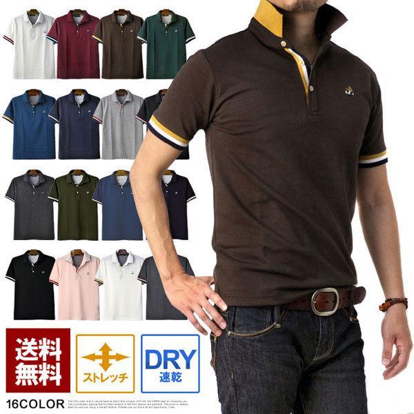 ポロシャツメンズ半袖衿裏カラー配色リブ立衿ワン刺繍トップスカットソーA5Q パケ2