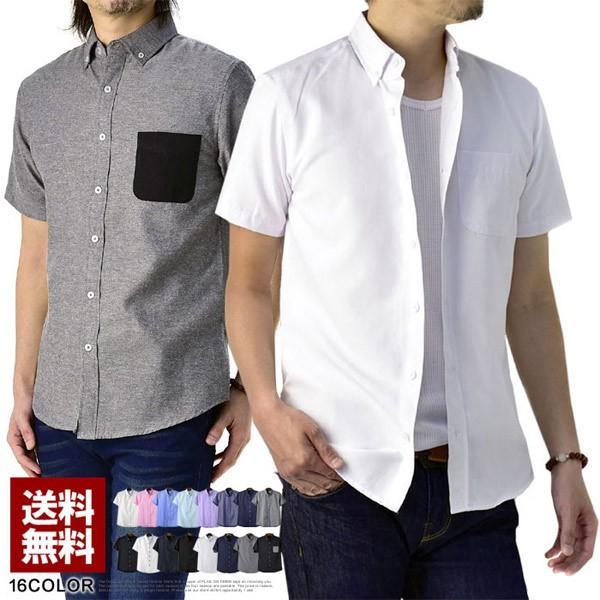 半袖 シャツ メンズ ボタンダウン オックスフォードシャツ 無地 綿シャツ クールビズ セール A7S【パケ2】|flagon