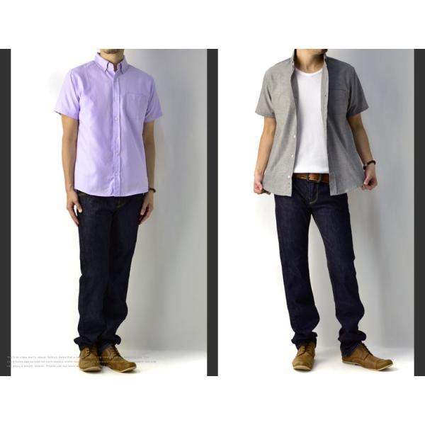 半袖 シャツ メンズ ボタンダウン オックスフォードシャツ 無地 綿シャツ クールビズ セール A7S【パケ2】|flagon|03