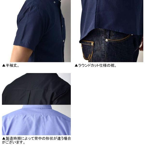 半袖 シャツ メンズ ボタンダウン オックスフォードシャツ 無地 綿シャツ クールビズ セール A7S【パケ2】|flagon|05