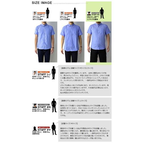 半袖 シャツ メンズ ボタンダウン オックスフォードシャツ 無地 綿シャツ クールビズ セール A7S【パケ2】|flagon|06