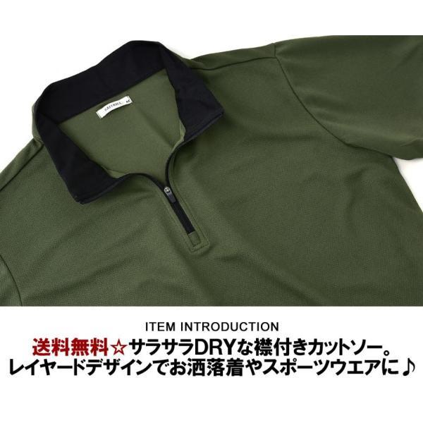 ポロシャツ メンズ 半袖 吸汗速乾 ドライ ストレッチ カットソー ハーフジップ ゴルフウェア UV B3M【パケ1】|flagon|02