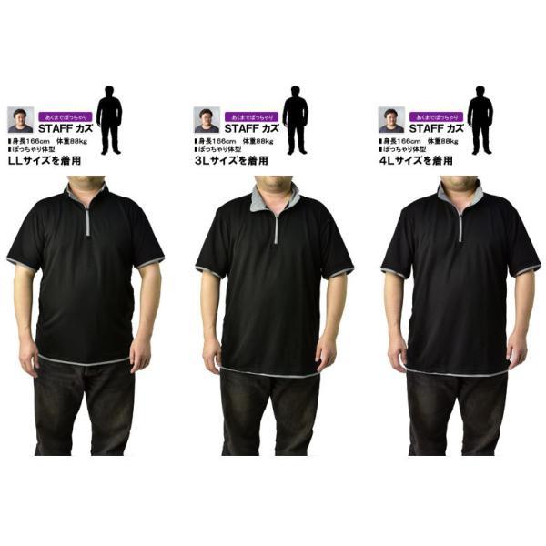 ポロシャツ メンズ 半袖 吸汗速乾 ドライ ストレッチ カットソー ハーフジップ ゴルフウェア UV B3M【パケ1】|flagon|11
